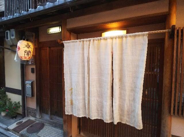 f:id:takeoki:20180725154458j:image