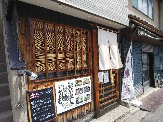 f:id:takeoki:20180725154712j:image