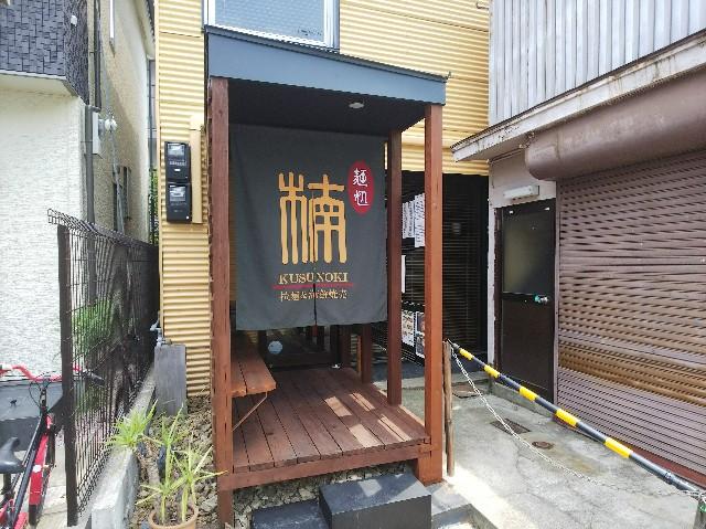 f:id:takeoki:20180726161103j:image