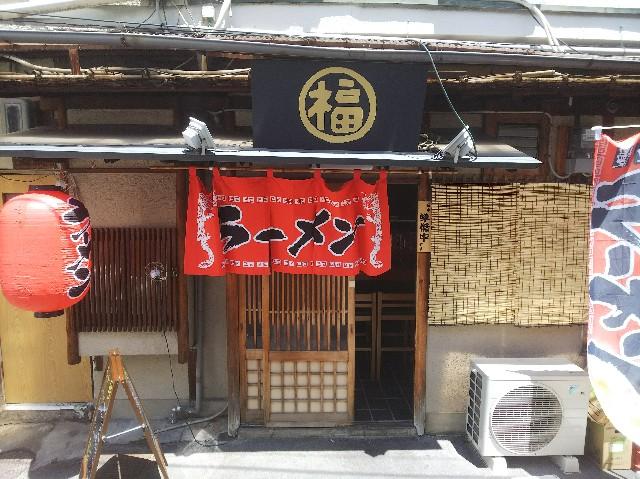 f:id:takeoki:20180730124724j:image