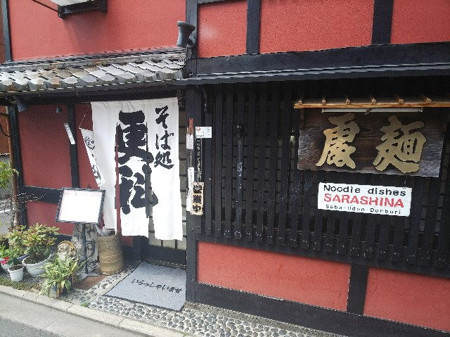 f:id:takeoki:20180803094127j:image