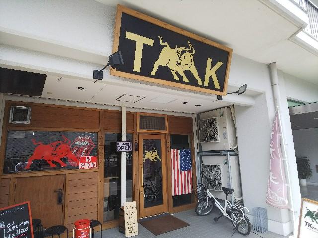 f:id:takeoki:20180806140412j:image