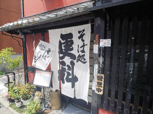 f:id:takeoki:20180807113346j:image
