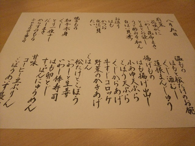 f:id:takeoki:20180810085420j:image