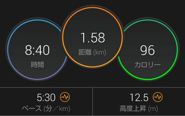 f:id:takeoki:20180811140619j:image
