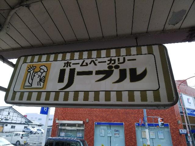 f:id:takeoki:20180812145022j:image