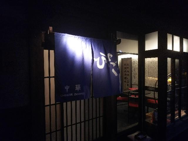 f:id:takeoki:20180821175840j:image