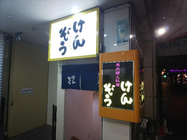 f:id:takeoki:20180830135840j:image