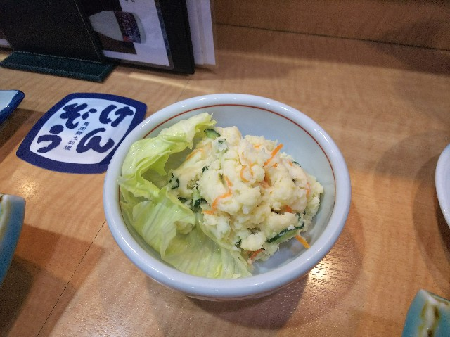 f:id:takeoki:20180830135933j:image
