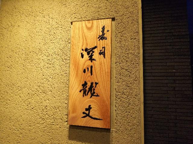 f:id:takeoki:20180905091422j:image