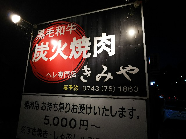 f:id:takeoki:20180906082701j:image