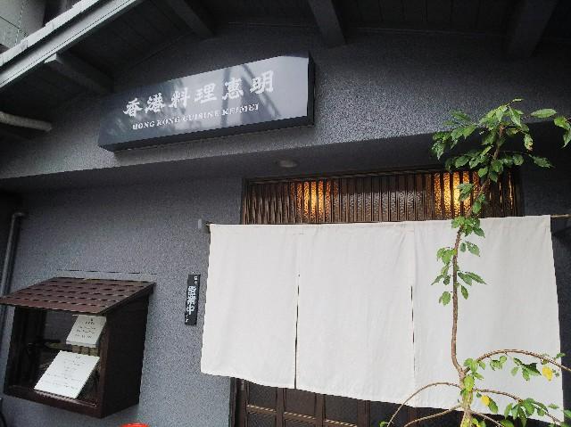 f:id:takeoki:20180907141132j:image