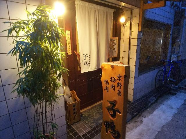 f:id:takeoki:20180908151131j:image
