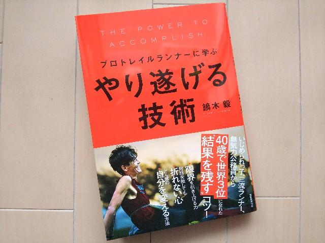 f:id:takeoki:20180908163518j:image