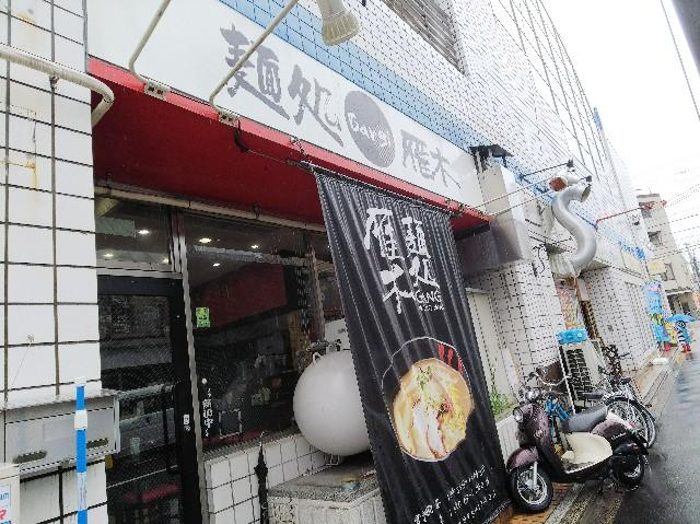 f:id:takeoki:20180910113335j:image