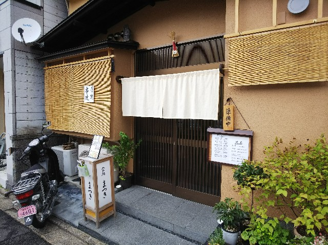 f:id:takeoki:20180912115441j:image