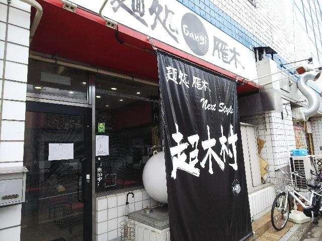 f:id:takeoki:20180918113017j:image
