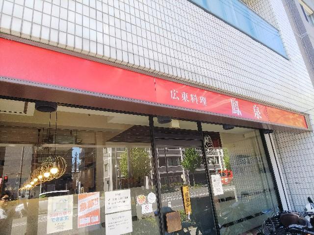 f:id:takeoki:20180920085022j:image