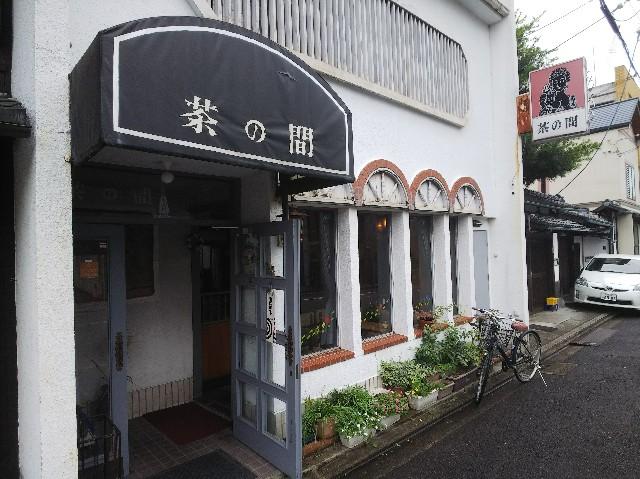 f:id:takeoki:20180926090921j:image
