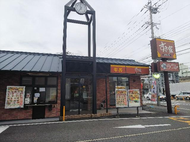 f:id:takeoki:20180927153336j:image