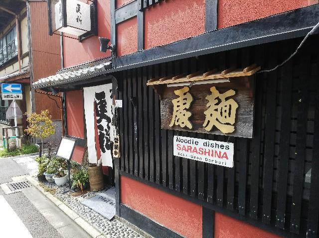 f:id:takeoki:20181002115505j:image