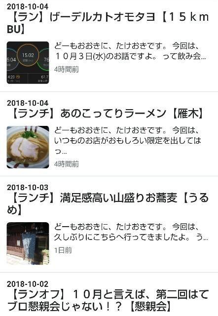 f:id:takeoki:20181004091306j:image
