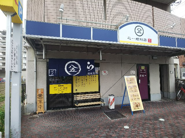 f:id:takeoki:20181005082917j:image