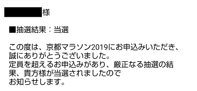 f:id:takeoki:20181005171135j:image