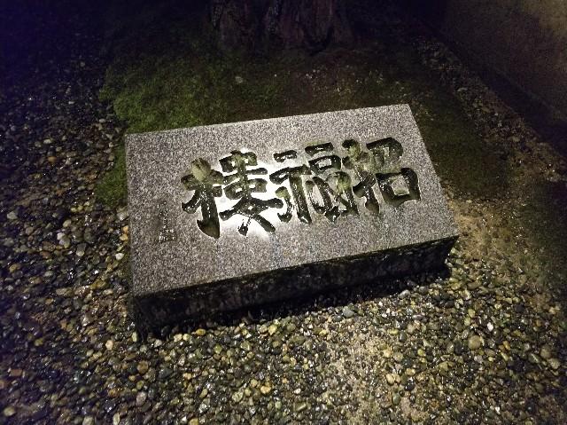 f:id:takeoki:20181010181752j:image