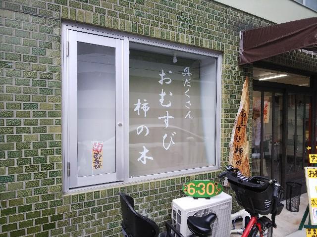 f:id:takeoki:20181011145237j:image