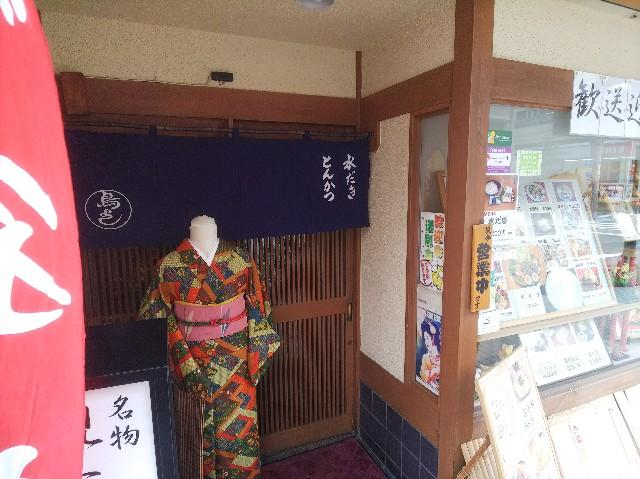 f:id:takeoki:20181017084745j:image