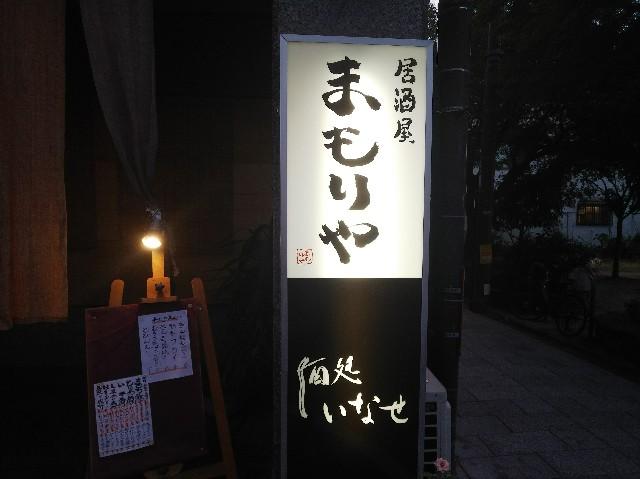 f:id:takeoki:20181018094545j:image