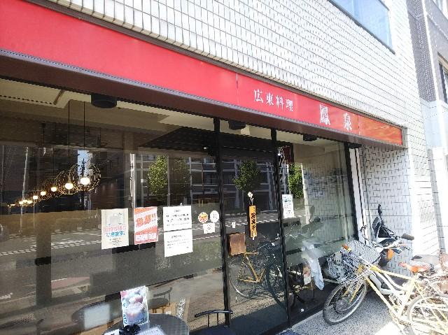 f:id:takeoki:20181019145955j:image