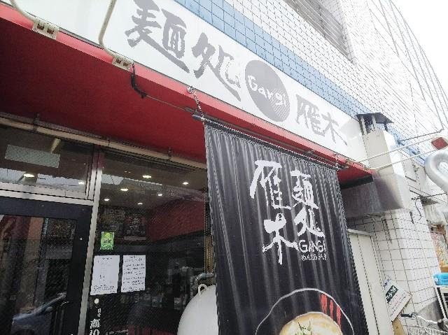 f:id:takeoki:20181024081435j:image