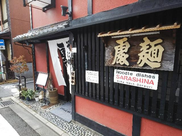 f:id:takeoki:20181025075225j:image