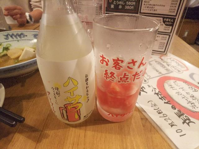f:id:takeoki:20181026220407j:image