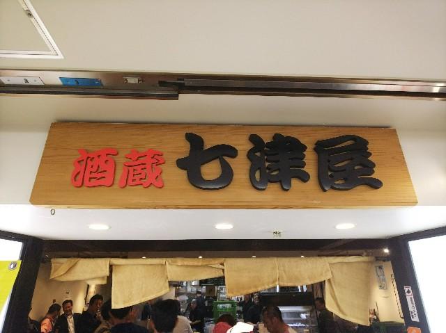 f:id:takeoki:20181029081435j:image