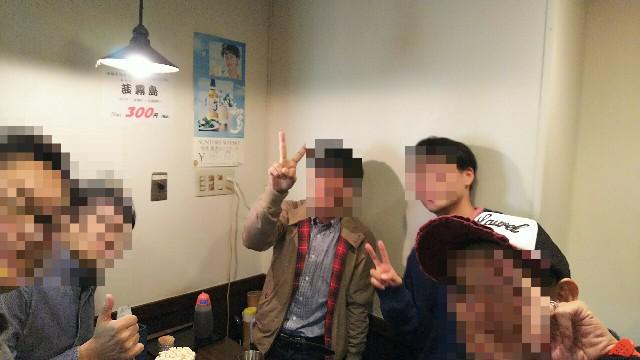 f:id:takeoki:20181029081515j:image