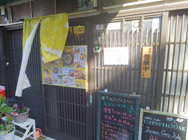 f:id:takeoki:20181030082147j:image
