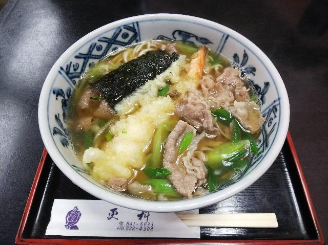 f:id:takeoki:20181114121641j:image