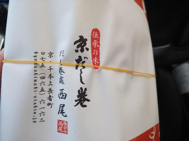 f:id:takeoki:20181116122500j:image