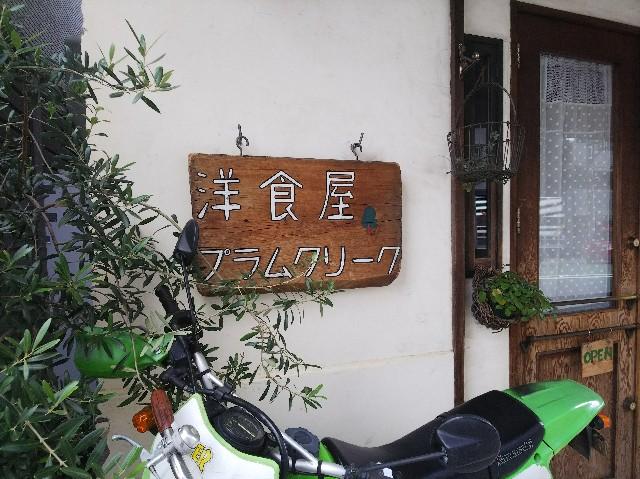 f:id:takeoki:20181120144329j:image