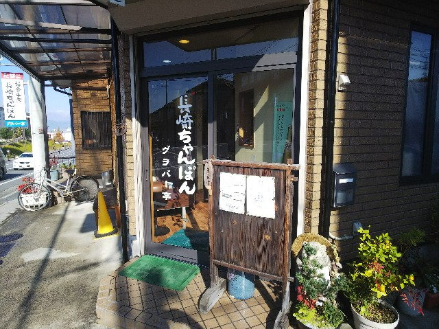 f:id:takeoki:20181122170449j:image