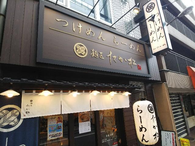f:id:takeoki:20181122170526j:image