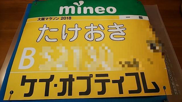 f:id:takeoki:20181126163921j:image
