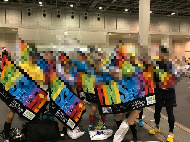 f:id:takeoki:20181128082821j:image