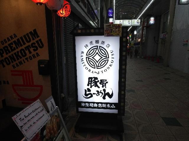 f:id:takeoki:20181129112251j:image