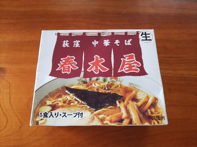 f:id:takeoki:20181129163515j:image
