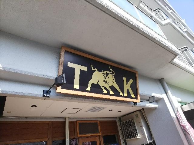 f:id:takeoki:20181129163600j:image