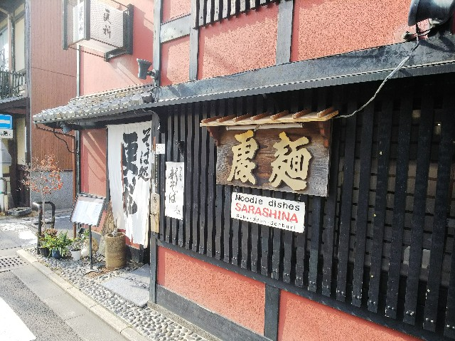 f:id:takeoki:20181129163638j:image